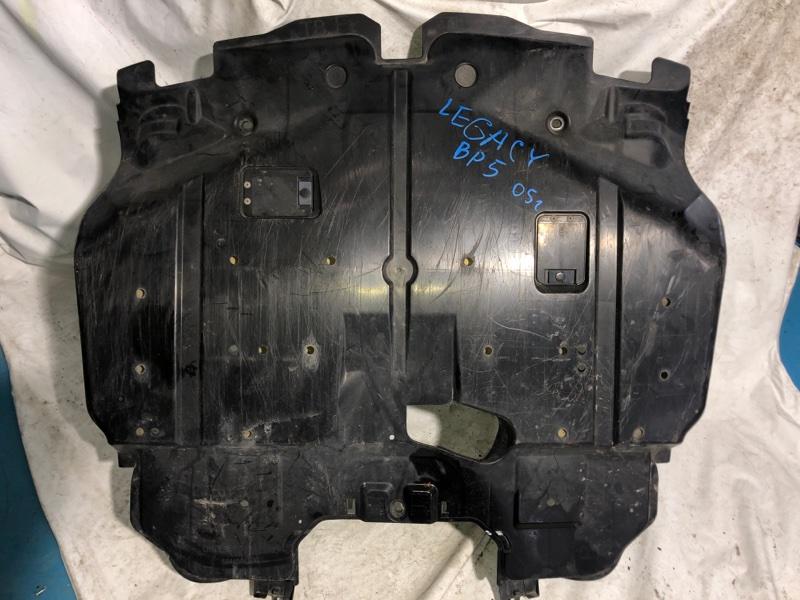 Защита двигателя Subaru Legacy BP5 EJ20 2005 передняя (б/у)