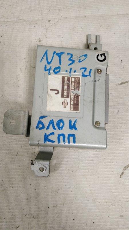 Блок управления акпп Nissan X-Trail NT30 QR20DE (б/у)