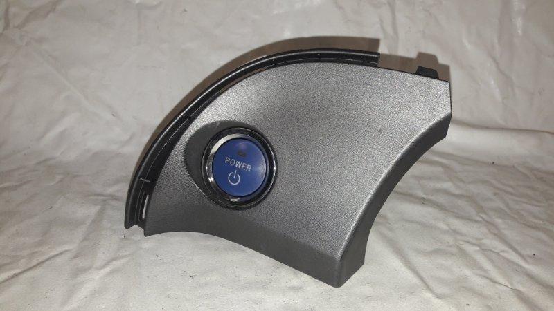 Кнопка пуска двигателя Toyota Prius ZVW30 2ZR-FXE 2013.02 (б/у)