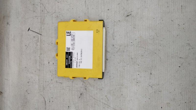 Блок управления электронным ключом Toyota Prius ZVW30 2ZR-FXE 2013.02 (б/у)