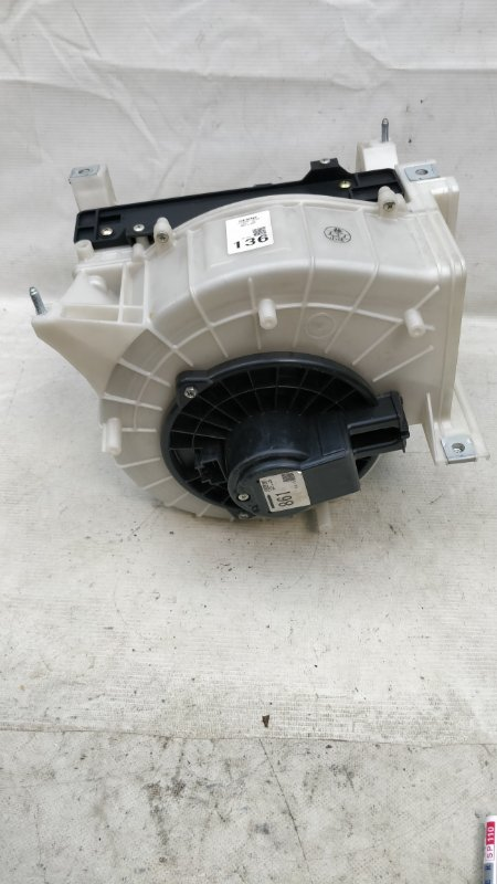 Мотор печки Mitsubishi Pajero V93W 6G72 2009.04 (б/у)