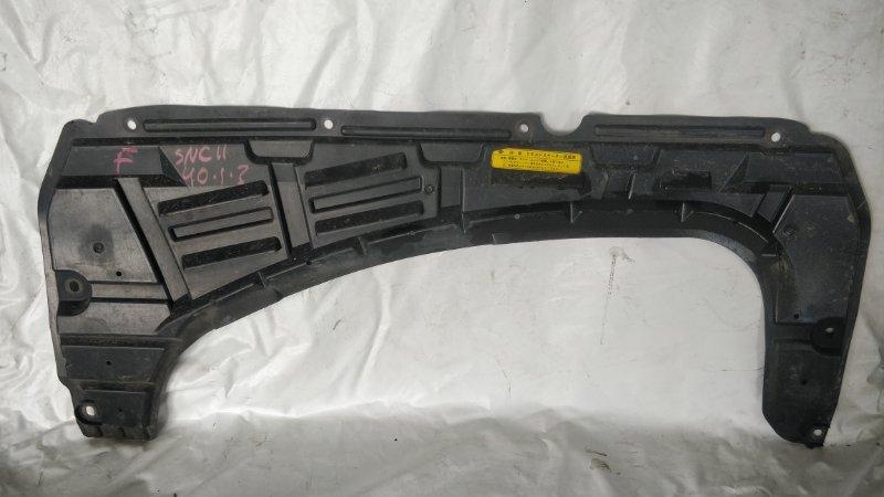 Защита двигателя Nissan Tiida Latio SNC11 HR15DE 10.2008 передняя (б/у)