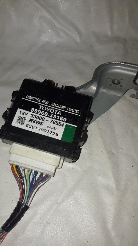 Блок управления Toyota Camry ACV40 (б/у)
