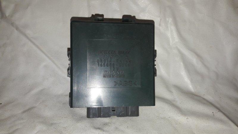 Блок управления антенны Toyota Land Cruiser Prado KDJ95 1KD 2001.06 (б/у)