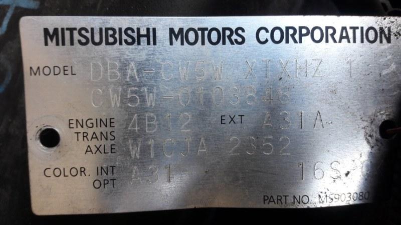 Кпп автоматическая Mitsubishi Outlander CW5W 4B12 (б/у)