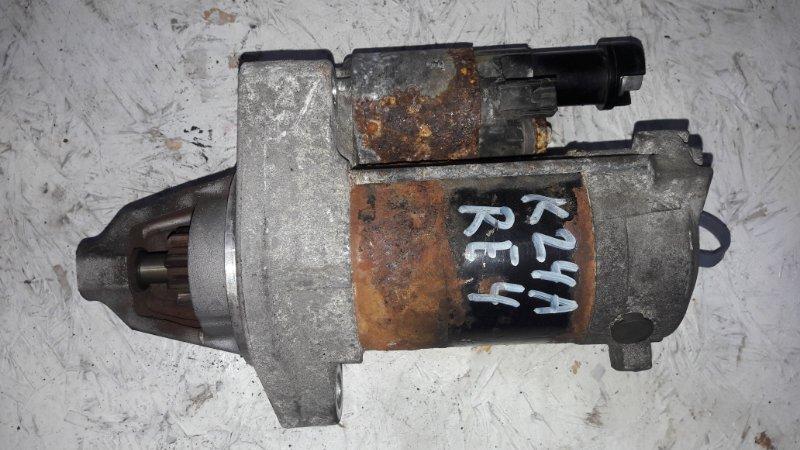Стартер Honda Cr-V RE4 K24A (б/у)