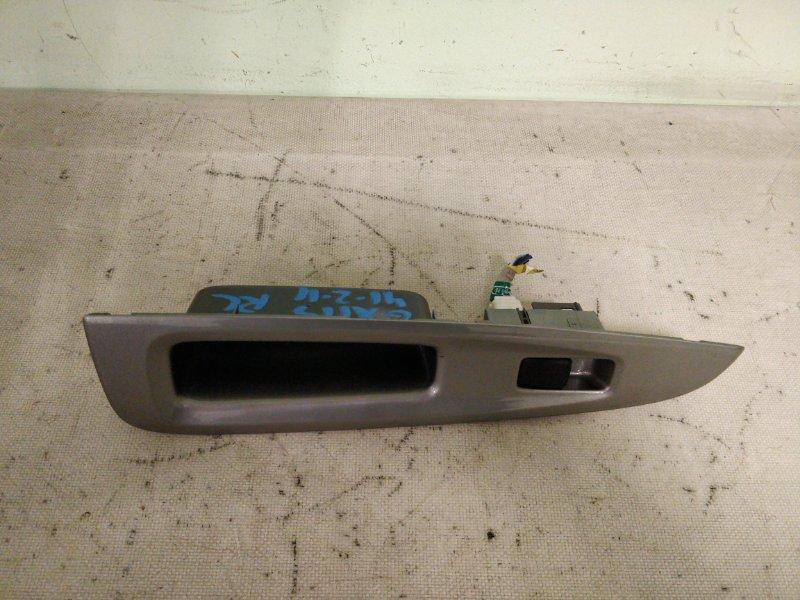 Блок управления стеклоподъемниками Toyota Mark Ii GX115 1G-FE 2001 задний левый (б/у)
