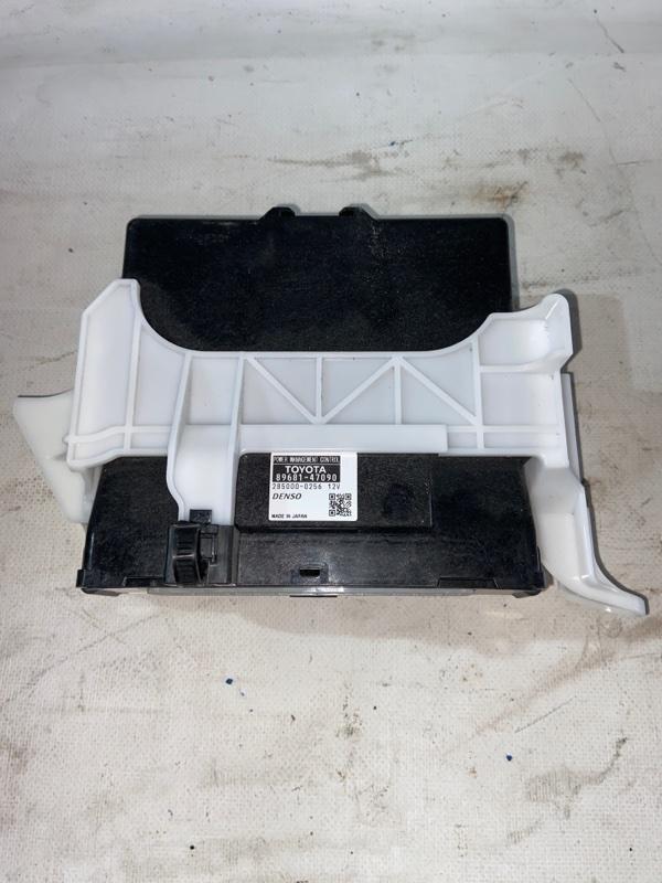 Блок управления гибридной установкой Toyota Prius ZVW30 2ZRFXE 2010.07 (б/у)