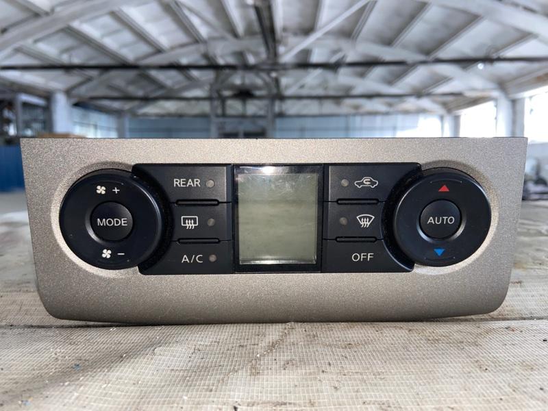 Блок управления климат-контролем Nissan Serena NC25 (б/у)
