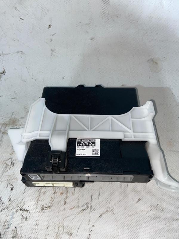 Блок управления гибридной установкой Toyota Prius ZVW30 2ZR-FXE 2010.04 (б/у)
