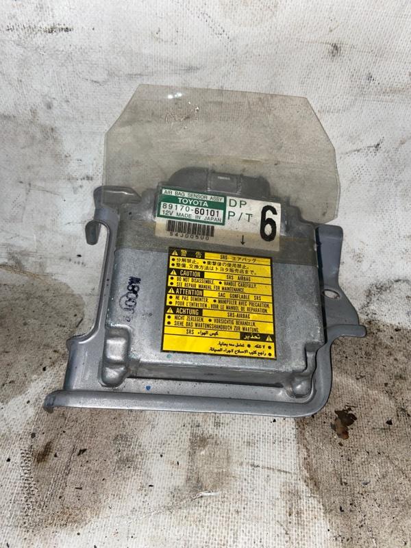 Блок управления airbag Toyota Land Cruiser UZJ100 2UZ-FE 2000.03 (б/у)