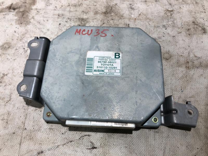 Блок управления камерой заднего вида Toyota Harrier MCU35 1MZ-FE 2004.03 (б/у)