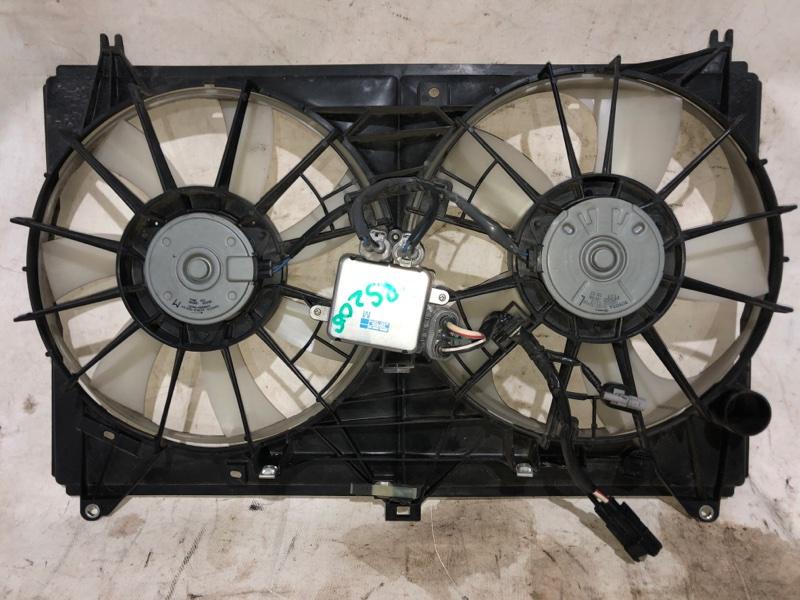 Диффузор радиатора Toyota Crown Majesta URS206 1UR-FSE 2010.04 передний (б/у)