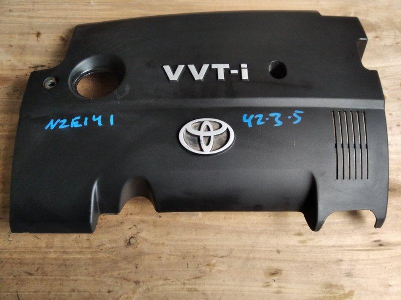 Крышка двс декоративная Toyota Corolla Fielder NZE141 1NZ (б/у)
