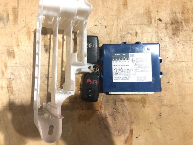 Блок управления электронным ключом Toyota Prius ZVW30 2ZR-FXE 2010.11 (б/у)