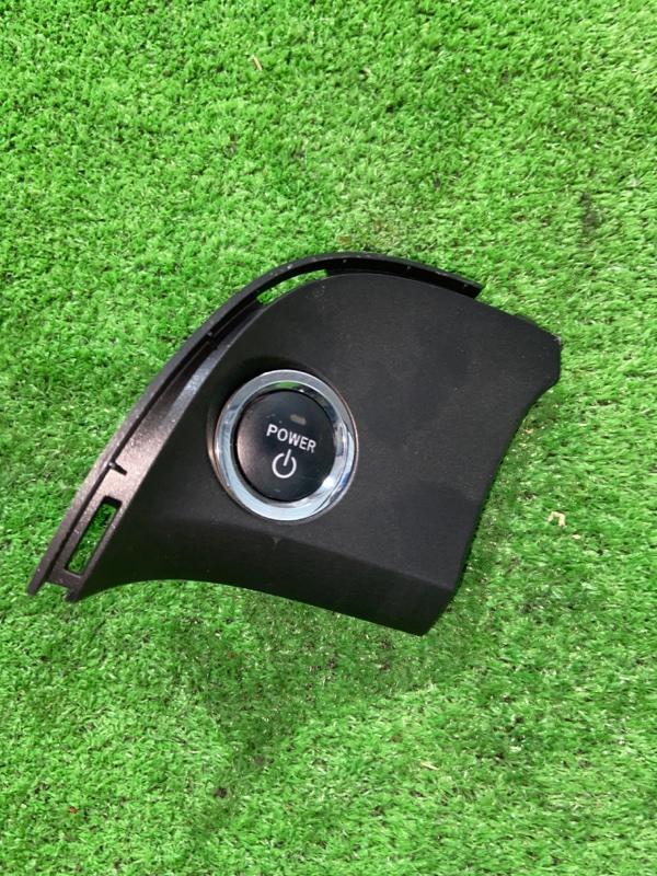 Кнопка пуска двигателя Toyota Prius ZVW30 2ZR-FXE 2010.09 (б/у)