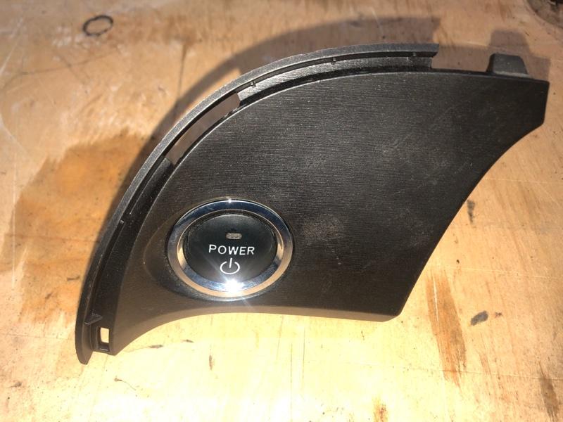 Кнопка пуска двигателя Toyota Prius ZVW30 2ZR-FXE 2010.11 (б/у)