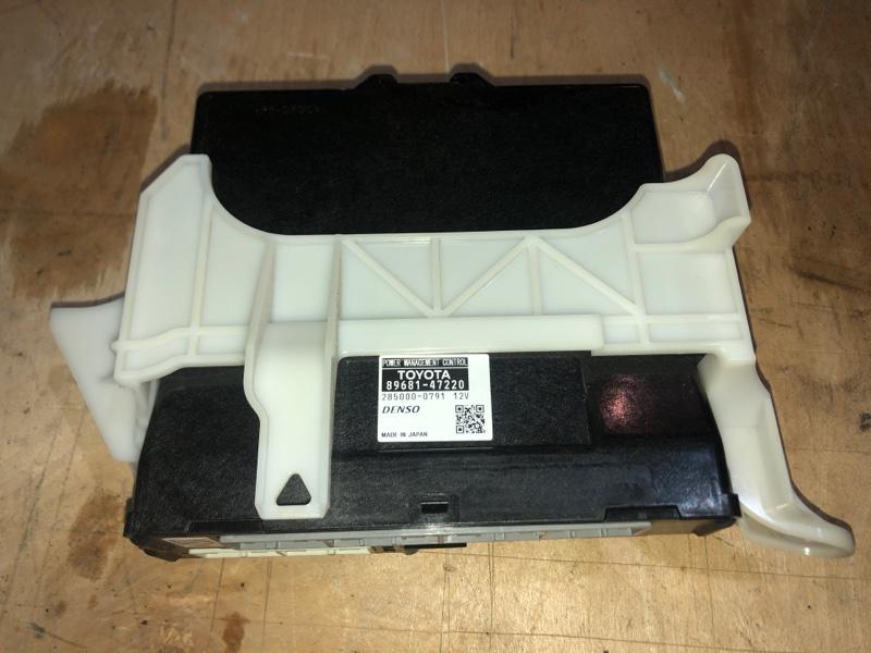 Блок управления гибридной установкой Toyota Prius ZVW30 2ZR-FXE 2010.11 (б/у)
