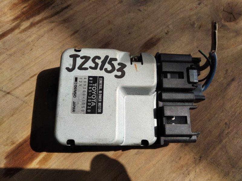 Реостат Toyota Crown JZS153 (б/у)