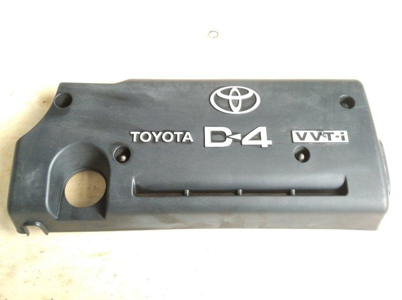 Крышка двс декоративная Toyota Caldina AZT246 1AZ-FSE (б/у)