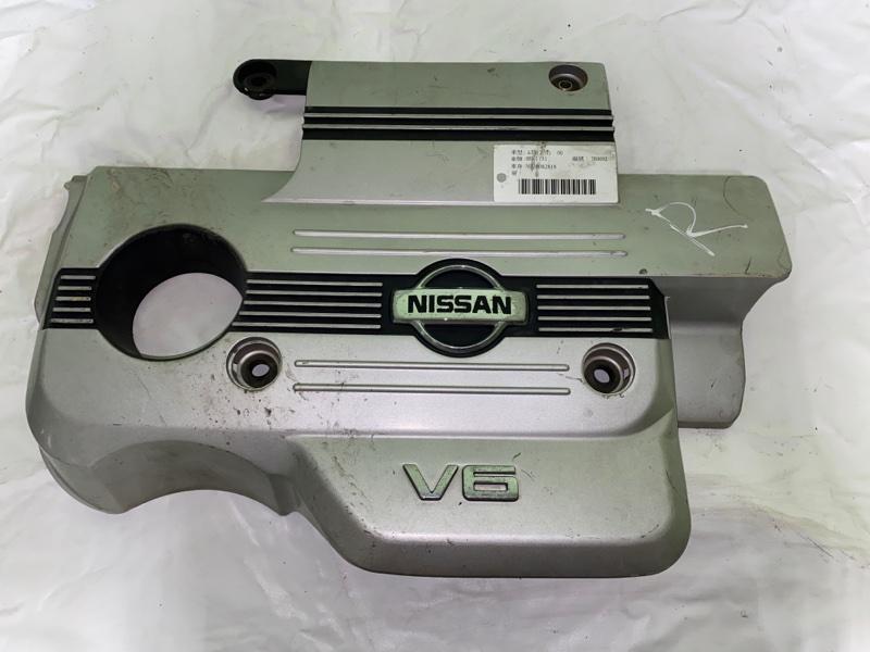 Крышка двс декоративная Nissan Cefiro A33 VQ20 (б/у)