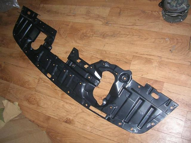 Защита двигателя Mitsubishi Lancer CY1A