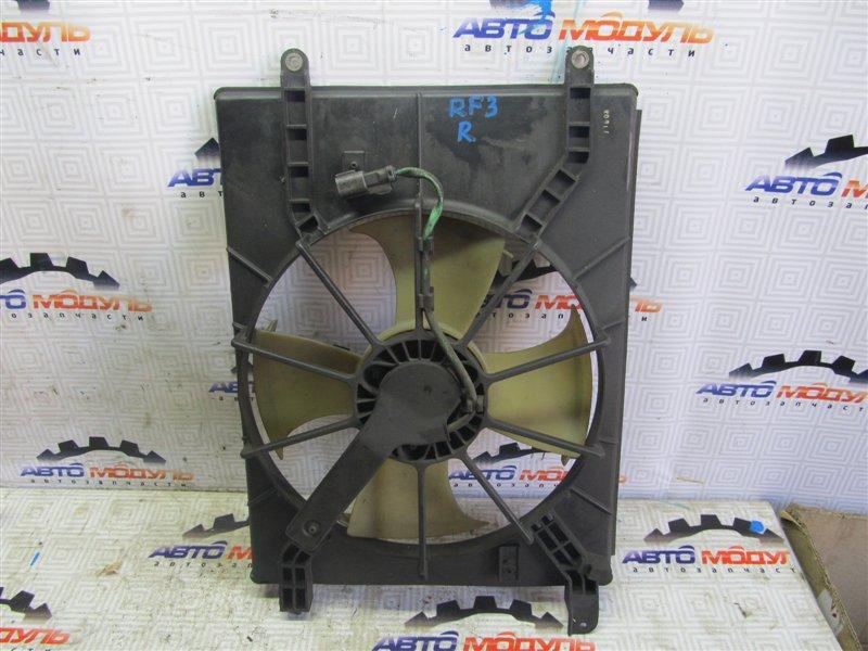 Диффузор радиатора Honda Step Wagon RF3 K20A правый