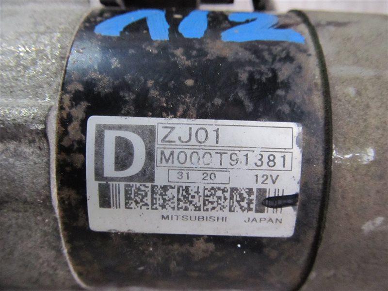 стартер mazda demio dy3w zj