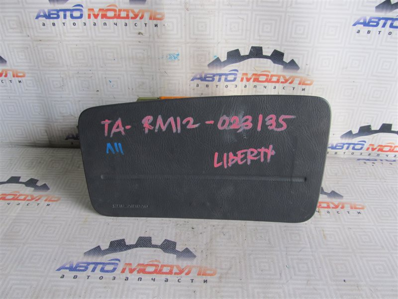 Airbag пассажирский Nissan Liberty RM12