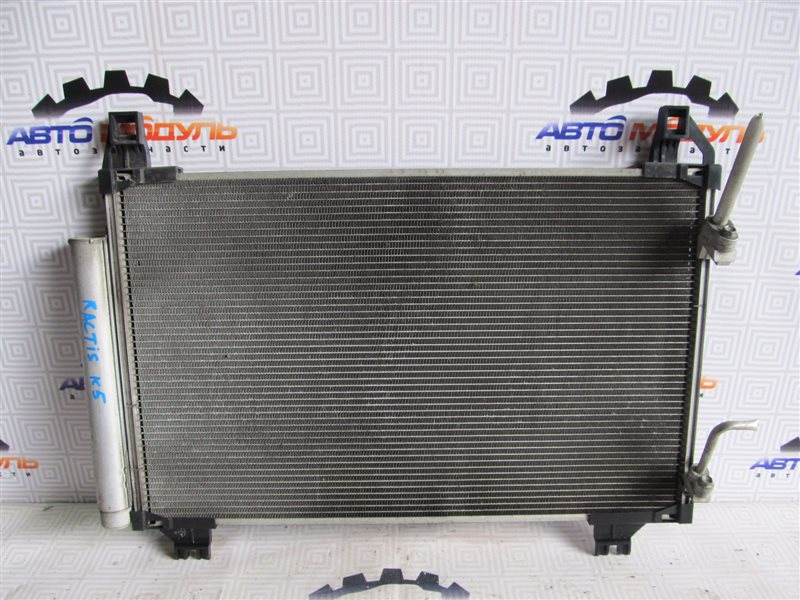 Радиатор кондиционера Toyota Belta KSP92