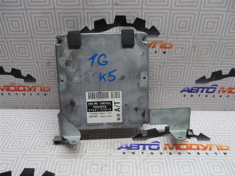 Компьютер двс Toyota Altezza GXE10 1G-FE