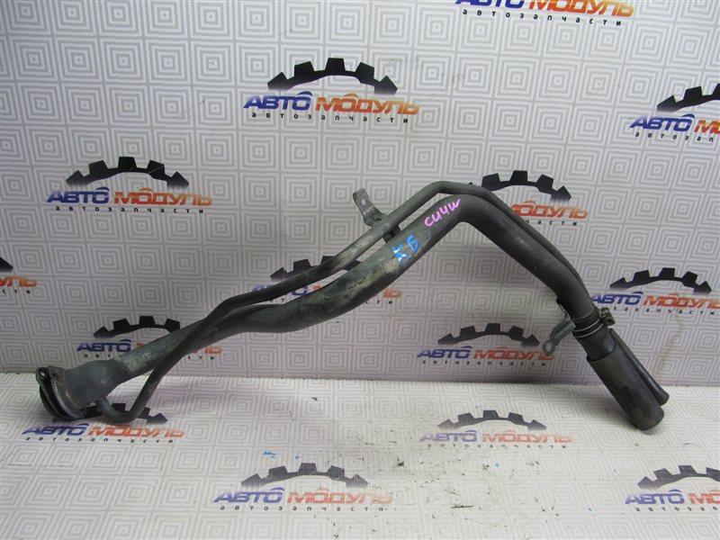 Горловина топливного бака Mitsubishi Airtrek CU2W 4G64