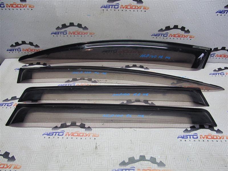 Ветровики Toyota Ractis NCP100 1NZ