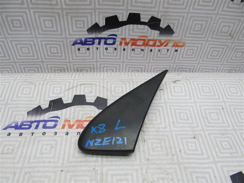 Уголок крыла Toyota Corolla NZE121-0158680 1NZ-FE 2002 передний левый