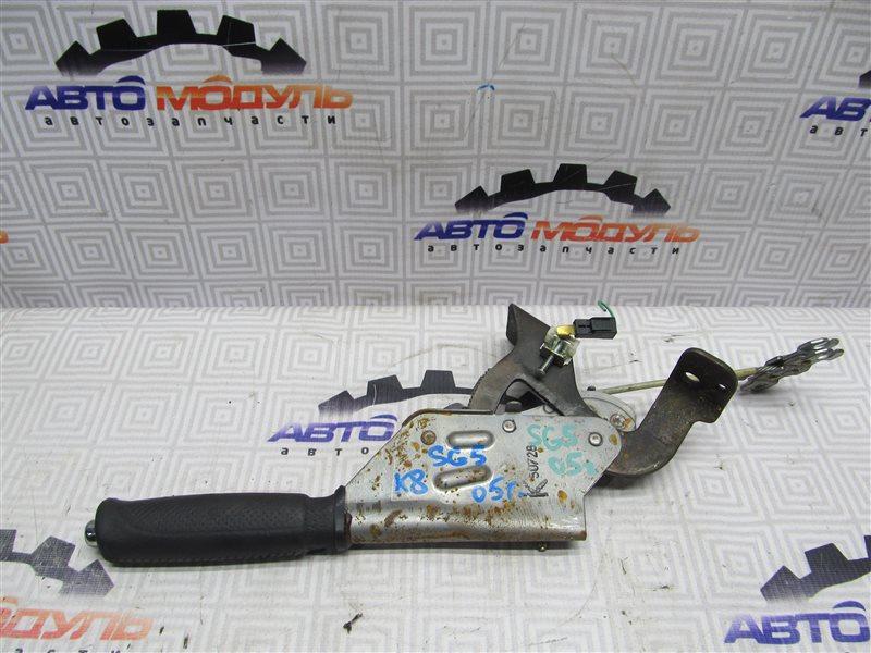 Ручка ручника Subaru Forester SG5-096695 EJ203 2005