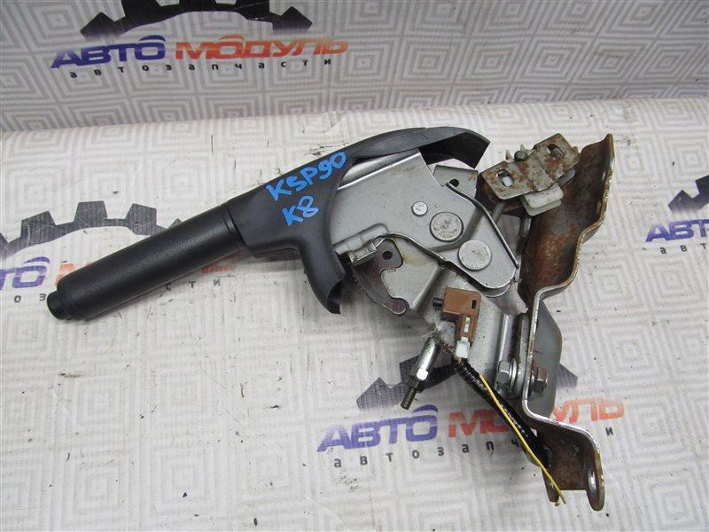 Ручка ручника Toyota Vitz KSP90-2006427 1KR-FE 2006