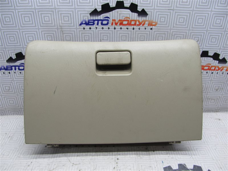 Бардачок Toyota Corolla NZE121-0158680 1NZ-FE 2002