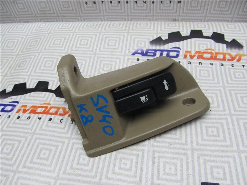 Ручка открывания бензобака Toyota Vista SV40-0102932 4S-FE 1996