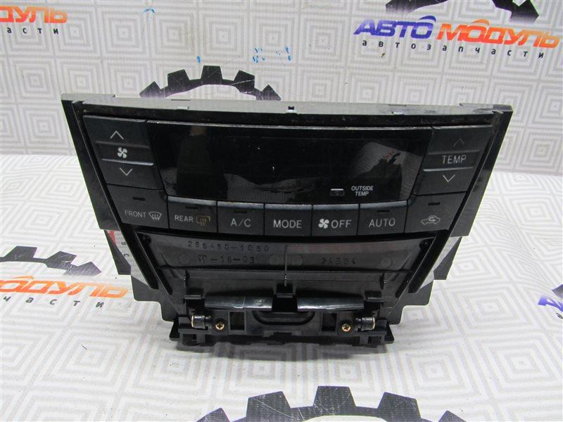 Блок управления климат-контролем Toyota Caldina AZT241-0005592 1AZ-FSE 2002