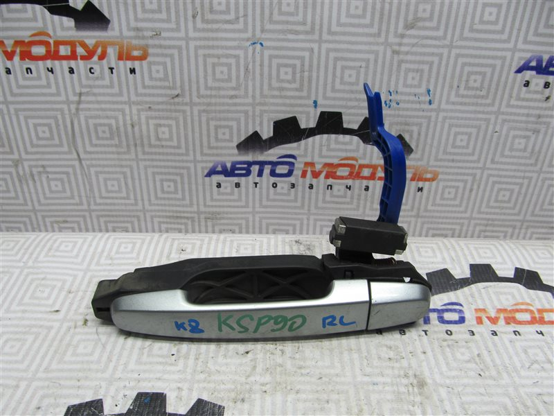 Ручка двери Toyota Vitz KSP90-2006427 1KR-FE 2006 задняя левая