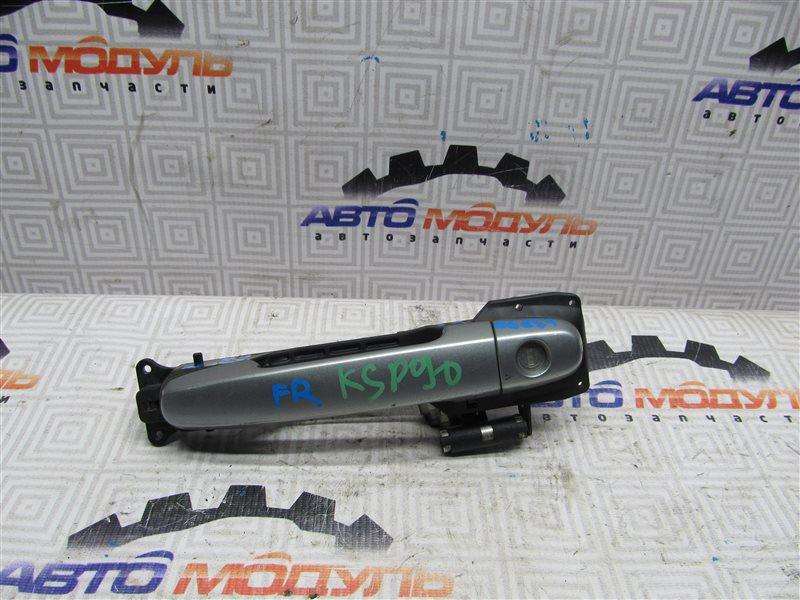 Ручка двери Toyota Vitz KSP90-2006427 1KR-FE 2006 передняя правая