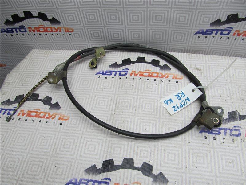 Тросик ручника Toyota Platz NCP12 задний правый