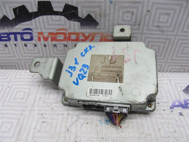 Блок управления акпп Nissan Teana J31 VQ23-DE