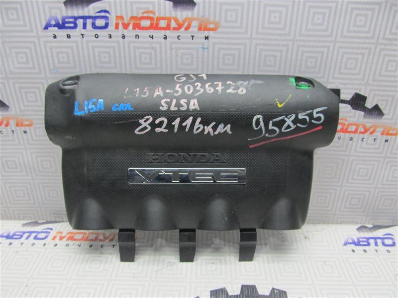 Крышка двс декоративная Honda Airwave GJ1 L15A