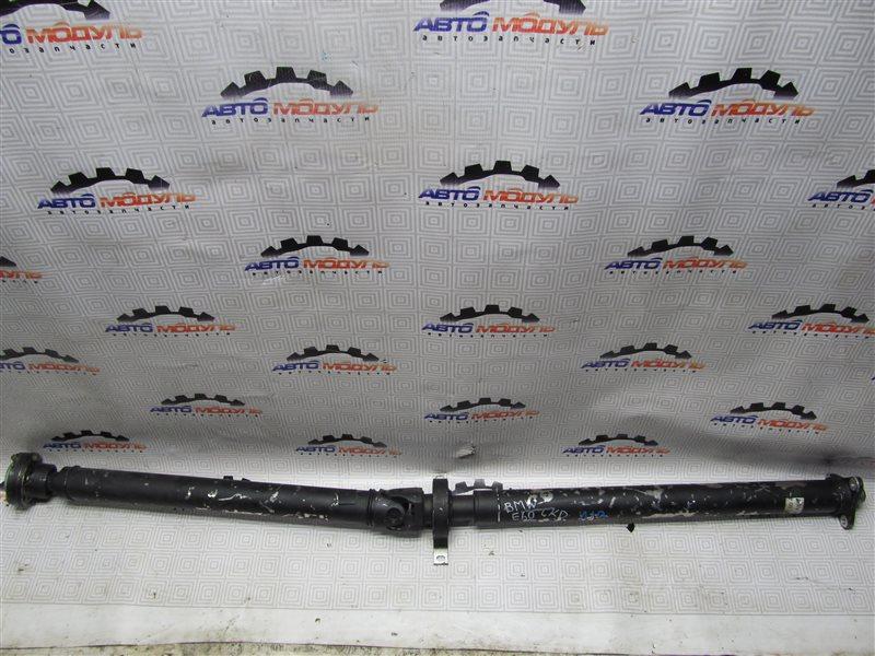 Кардан Bmw 5 Series E60