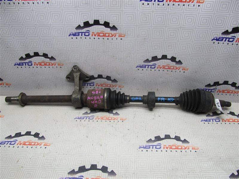 Привод Honda Mobilio GB2 L15A передний правый