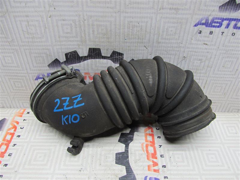 Патрубок воздушн.фильтра Toyota Will Vs ZZE128-0001707 2ZZ-GE 2001