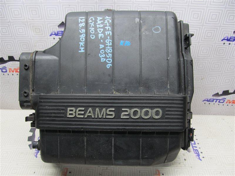 Корпус воздушного фильтра Toyota Chaser GX100-0098585 1G-FE 1999