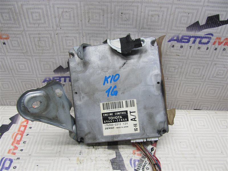 Компьютер двс Toyota Chaser GX100-0098585 1G-FE 1999
