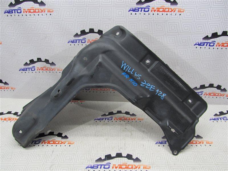 Защита двигателя Toyota Will Vs ZZE128-0001707 2ZZ-GE 2001 правая